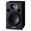 MSP3 Powered Studio Monitor Utility Speaker (Pair Price)
